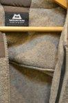 画像13: 【Mountain Equipment/マウンテンイクィップメント】 Wool Boa Vest ウールボアベスト (13)