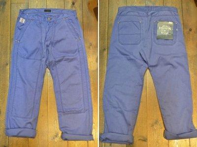 画像1: 【DE-NA-LI/デナリ】 Chino Double Knee Pants ダブルニーワークパンツ