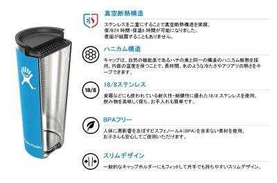 画像3: 【Hydro Flask/ハイドロフラスク】 16oz TUMBLER