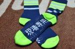画像1: 【GanaG Socks/ガナジーソックス】 Working-class Socks 2.0 (1)