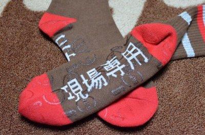 画像2: 【GanaG Socks/ガナジーソックス】 Working-class Socks 2.0