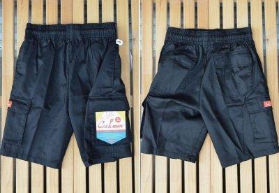 画像1: 【Cookman】 Chef Short Pants CARGO BLACK