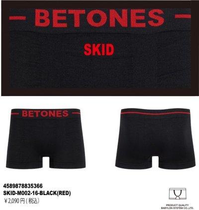 画像3: 【BETONES/ビトーンズ】 SKID スキッド