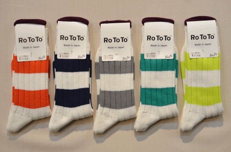 画像1: 【RoToTo/ロトト】 R1083 WIDE BORDER RIB SOCKS (1)