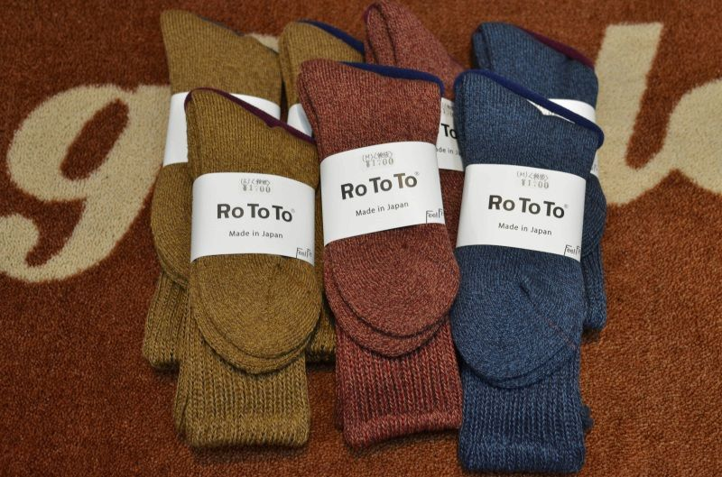 画像1: 【RoToTo/ロトト】 R1014  LOOSE PILE SOCKS (1)
