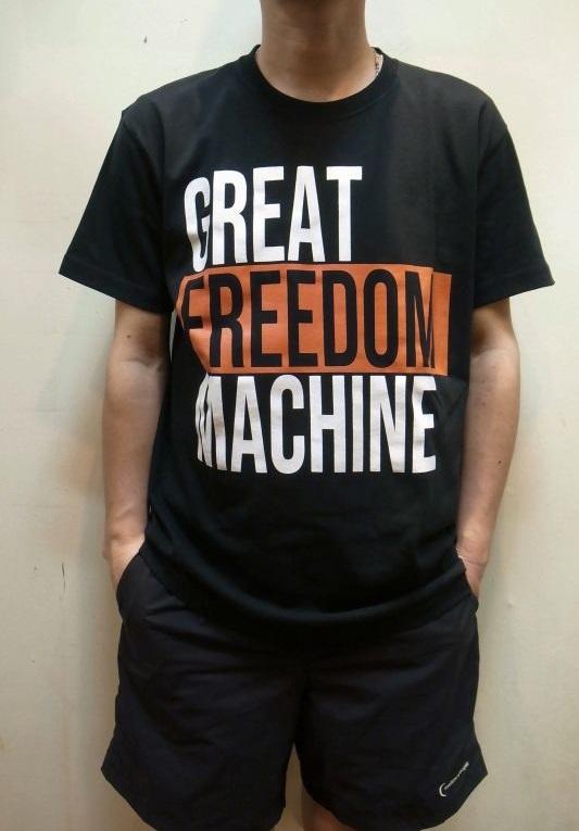 """画像1: オリジナルプリントTシャツ """"GREAT FREEDOM MACHINE"""" (1)"""